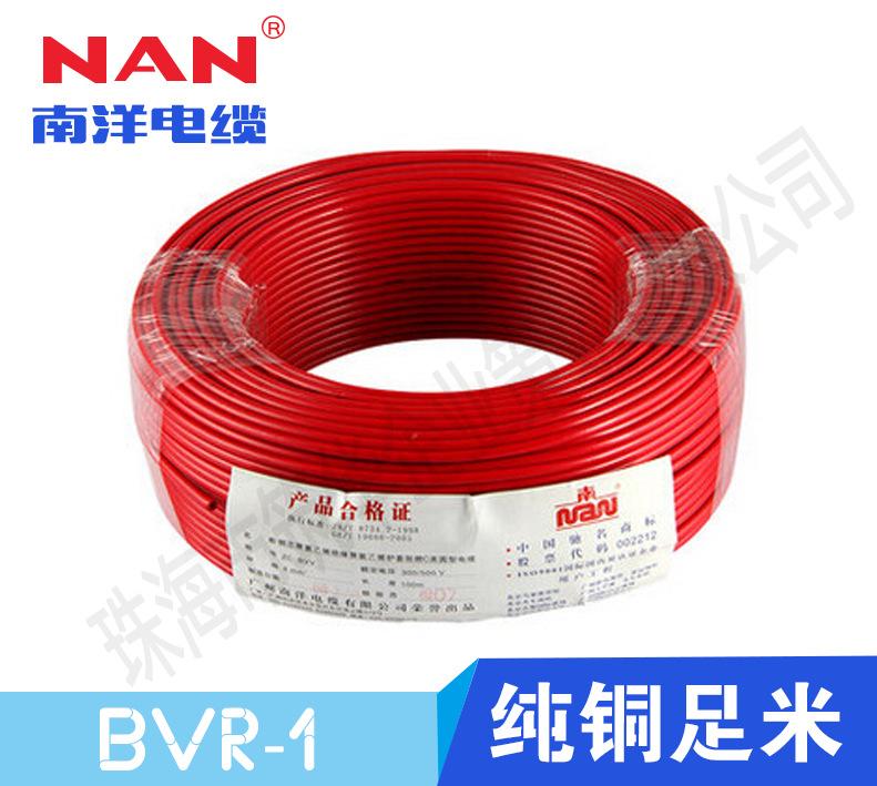 低压电线BVR-1mm2(广州澳门威尼人斯)