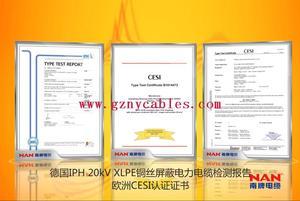 德国IPH 20KV XLPE铜丝屏蔽电力电缆检测报告欧洲CESI认证证书