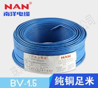 低压电线BV-1.5mm2(广州澳门威尼人斯)