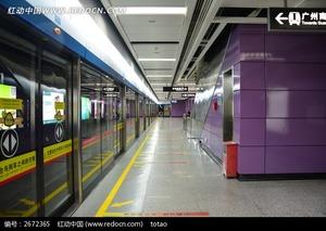 广州地铁 Guangzhou Metro 广州地铁(Guangzhou Metro)是中国大陆第三大都会--广州市的都会轨道交通系统,也是国际地铁联盟(CoMET)的14个成员之一,首条线路于1997年6月28日开通,广州也成为中国大陆第四个开通并运营地铁的都会。