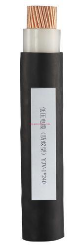 低压电缆FY-YJV-1*240防白蚁型电缆(澳门新蒲京赌场880011)