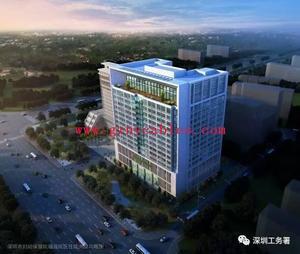 深圳市妇幼保健院福强院区住院大楼项目 Shenzhen maternal and child health care hospital Fuqiang hospital building project 项目位于深圳市妇幼保健院福强院区东部,占地3455m2,设计床位650床。新建住院大楼1栋及一座污水处理惩罚站,总建筑面积69880m2,其中住院大楼建筑面积69523.2m2、地下建筑面积14680m2。