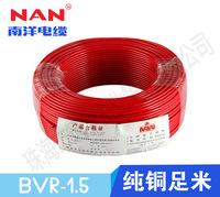 低压电线BVR-1.5mm2(广州澳门威尼人斯)