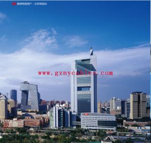 """北京电视台 Beijing TV Station 北京电视台(英文缩写为""""BTV"""",外文名:Beijing Television),建立于1979年5月16日,开播14个频道,开办147个栏目;每天播出节目260小时,全年播出88000小时,覆盖36个省会都会、直辖市、计划单列市,80%以上的地级市和70%以上的县级市,可接收人口已突破8个亿。在频道数量、节目制作能力、技术水平、经营创收等方面,在省级电视台均处于领先地位。2001年6月原北京电视台与原北京市有线广播电视台合并,成为中国最具影响力和竞争力的主流媒体之一,节目覆盖国内、北美、和亚洲地区,包括香港特别行政区。"""
