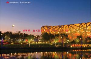北京鸟巢体育馆 Beijing Bird's Nest Stadium 国家体育场(鸟巢)是第29届夏季奥林匹克运动会的主体育场,位于北京奥林匹克公园中心区,占地20.4公顷,建筑面积25.8万平方米,可容纳观众9.1万人。国家体育场工程为特级体育建筑,主体结构设计使用年限 100 年,主体建筑是由一系列钢桁架围绕碗状坐席区编制而成的椭圆鸟巢外形,南北长333米、东西宽296米,最高处高69米。国家体育场2003年12月24日开工建设,2008年6月28日落成。