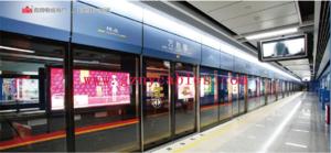 """广州地铁 Guangzhou Metro 广州地铁是广州市的都会轨道交通系统,于1997年6月28日开通,是中国大陆第四个开通并运营地铁的都会。截至2013年12月28日,广州地铁共有9条营运路线(1号线-6号线、8号线、广佛线及APM线),总长为260.5千米,共164座车站。广州地铁由广州市地下铁道总企业负责营运管理,并且还是广佛地铁的实际建设及营运者,并由此间接成为佛山地铁一号线(即佛山境内魁奇路至金融高新区区间)的运营商。广州地铁已经成为广州市民最主要的交通工具之一,截至2014年12月31日,广州地铁客流达861万人次,总客流人次凌驾2014年""""五一""""当天的客流人次(794万人次)创历史新高。"""