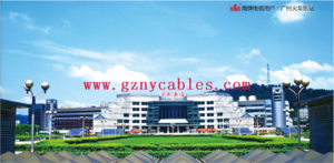广州火车站 Guangzhou Railway Station 广州火车站 (Guangzhou Railway Station)是全中国铁路枢纽之一,广深铁路、京广铁路及广三铁路均交汇在此。