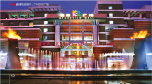 正佳广场Grandview Plaza 正佳广场(亚洲第一的购物中心)。