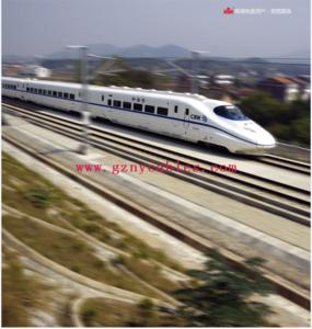 高铁项目 High Speed Rail Project