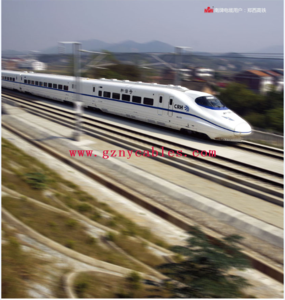 高铁项目 High Speed Rail Project